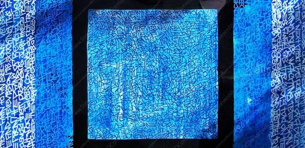 ElectronicHeroin_Blue_4x4_SD1_web